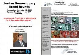 Jordan Neurosurgery Grand Rounds NOW LIVE, HERE