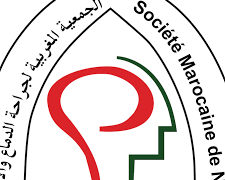 Friday, September 18th, Morocco Society of Neurosurgery presents Jacques Morcos, Imad Kanaan, Khamlichi