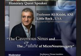 juha's Neurosurgery Grand Rounds, with guest speaker Ali Krist MD of Arkansas Neuroscience Center NOW LIVE