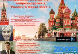 "первые раунды по нейрохирургии в России, ""First Russia Neurosurgery Grand Rounds"", Saturday 5 pm Moscow time, in RUSSIAN"