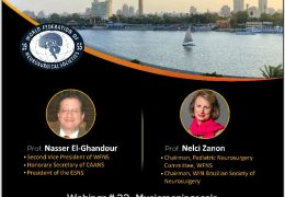 """From the WFNS Pediatric Division, """"Myelomeningocele"""", Friday, 2 pm Cairo Time, 8 am EST"""