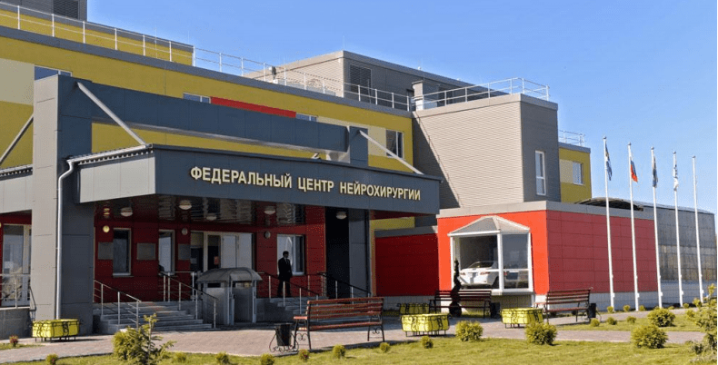 Apply for a Residency Position at Albert Sufianov's Russian Tyumen Center of Neurosurgery: Info HERE: